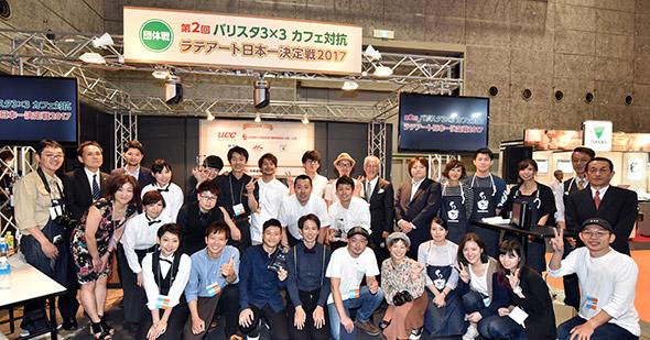 第2回 バリスタ3×3 カフェ対抗ラテアート日本一決定戦2017 集合写真