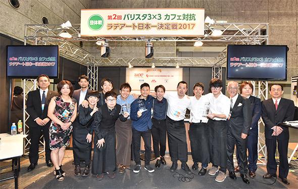第2回バリスタ3x3 カフェ対抗 ラテアート日本一決定戦2017 入賞チーム